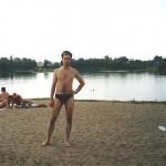 Собираюсь купаться :)