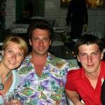 Я и мои попутчики - Лена и Саша