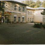 Главный корпус (1990-ые годы)