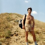 Спуск с горы Волошина