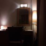 5 звёзд: освещение в номере