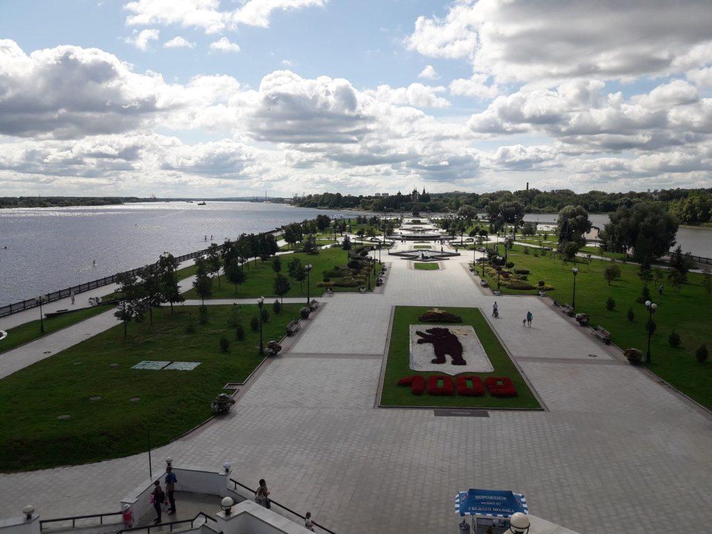 Ярославль. Парк Стрелка