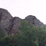 Причудливая скала