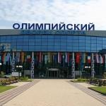 """Дворец спорта """"Олимпийский"""""""