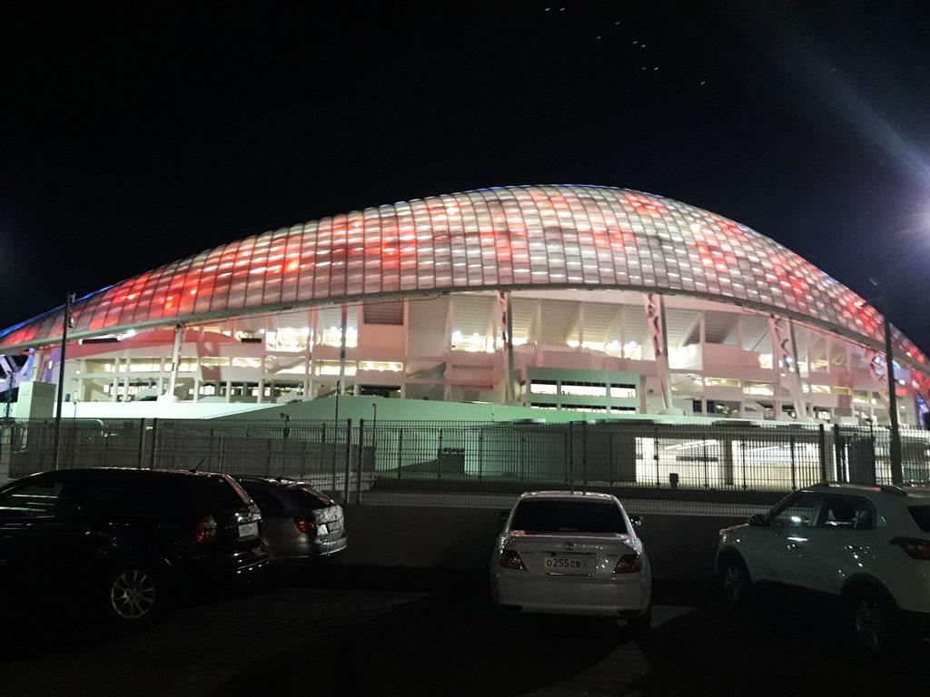 """Стадион """"Фишт"""""""