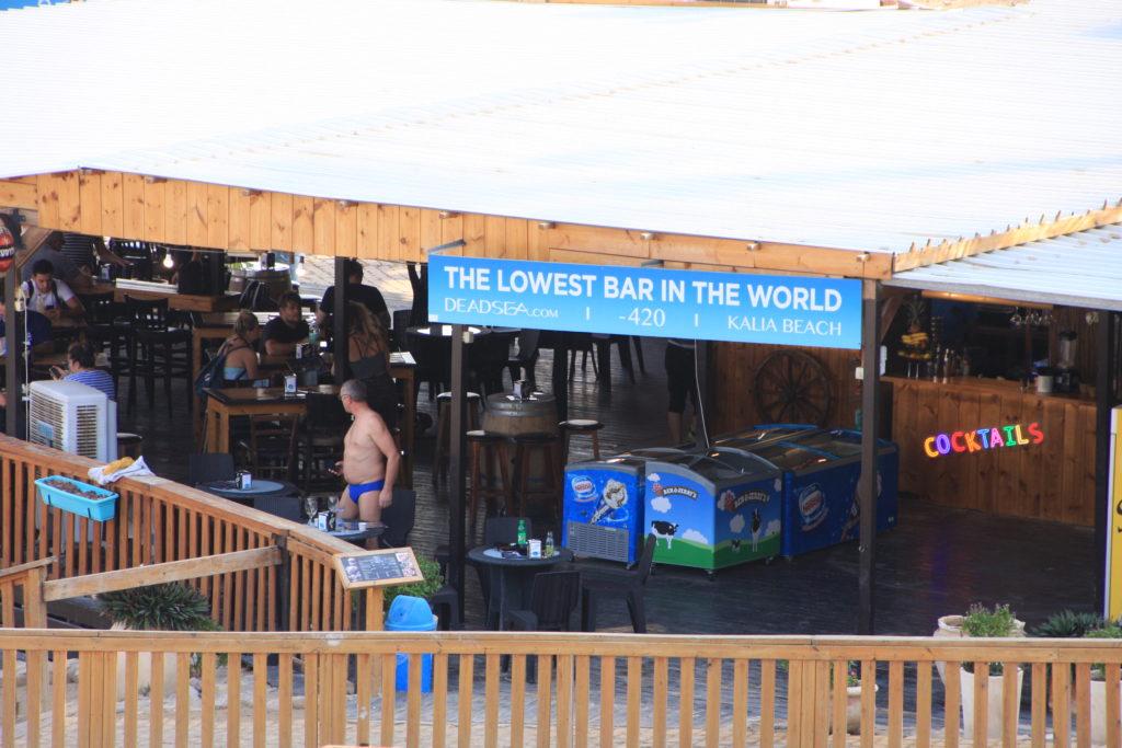 Самый низкий бар на Земле (-420 м ниже уровня моря)